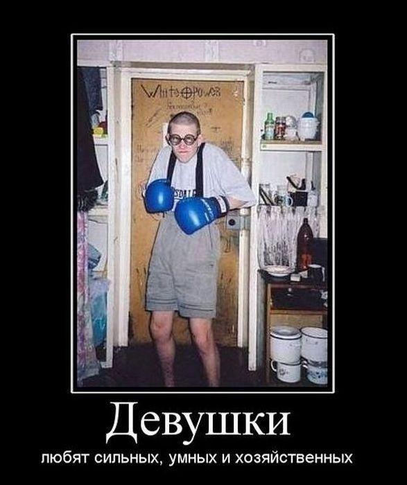 pochemu-devushki-ne-lyubyat-drocherov